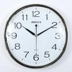 """13"""" Plastic Wall Clock"""