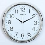 """15"""" Plastic Wall Clock"""