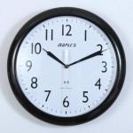 "10"" Radio-controlled Wall Clock"